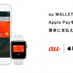 Au-Wallet-Apple-Pay.png