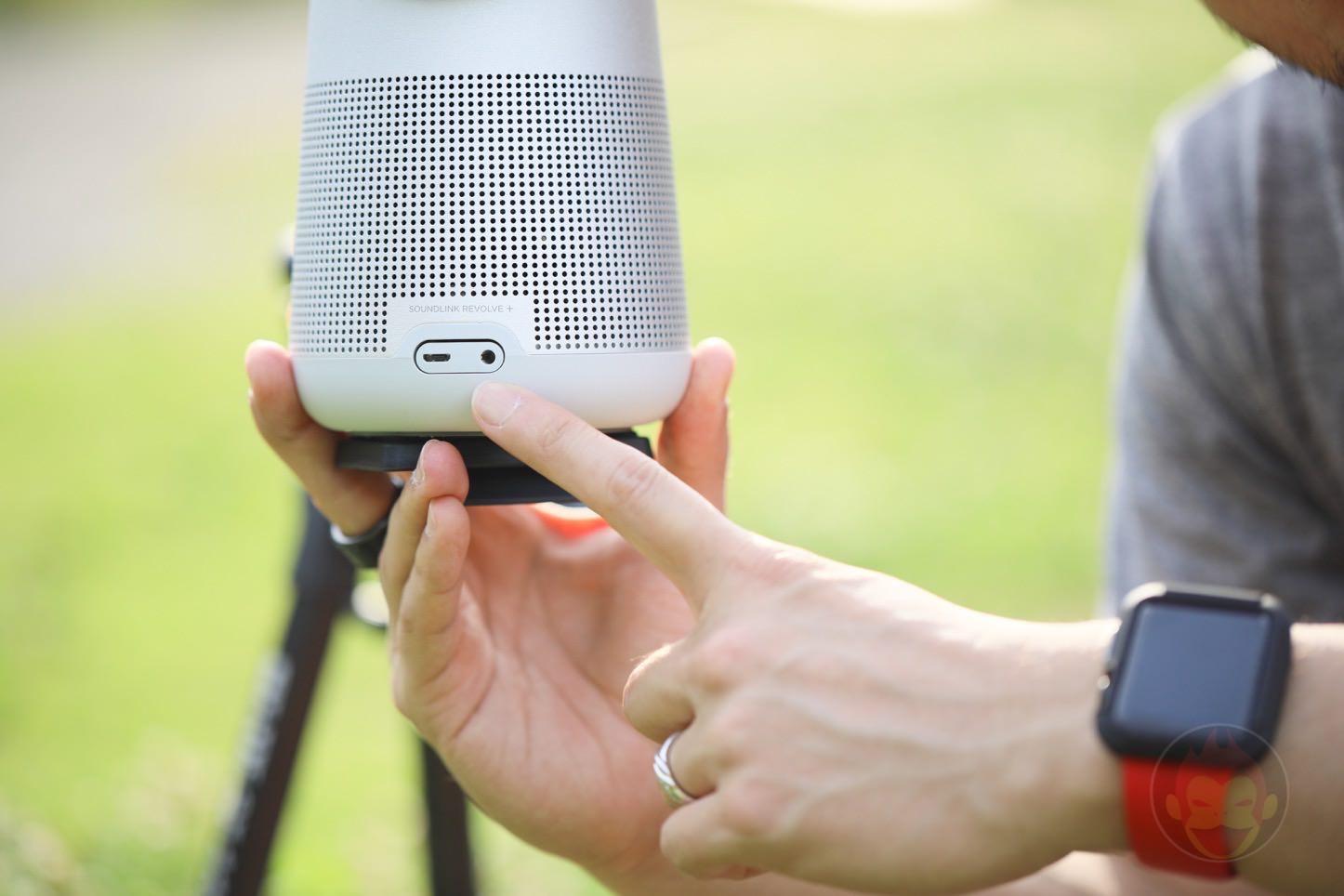 Bose-SoundLink-Revolve-05.jpg