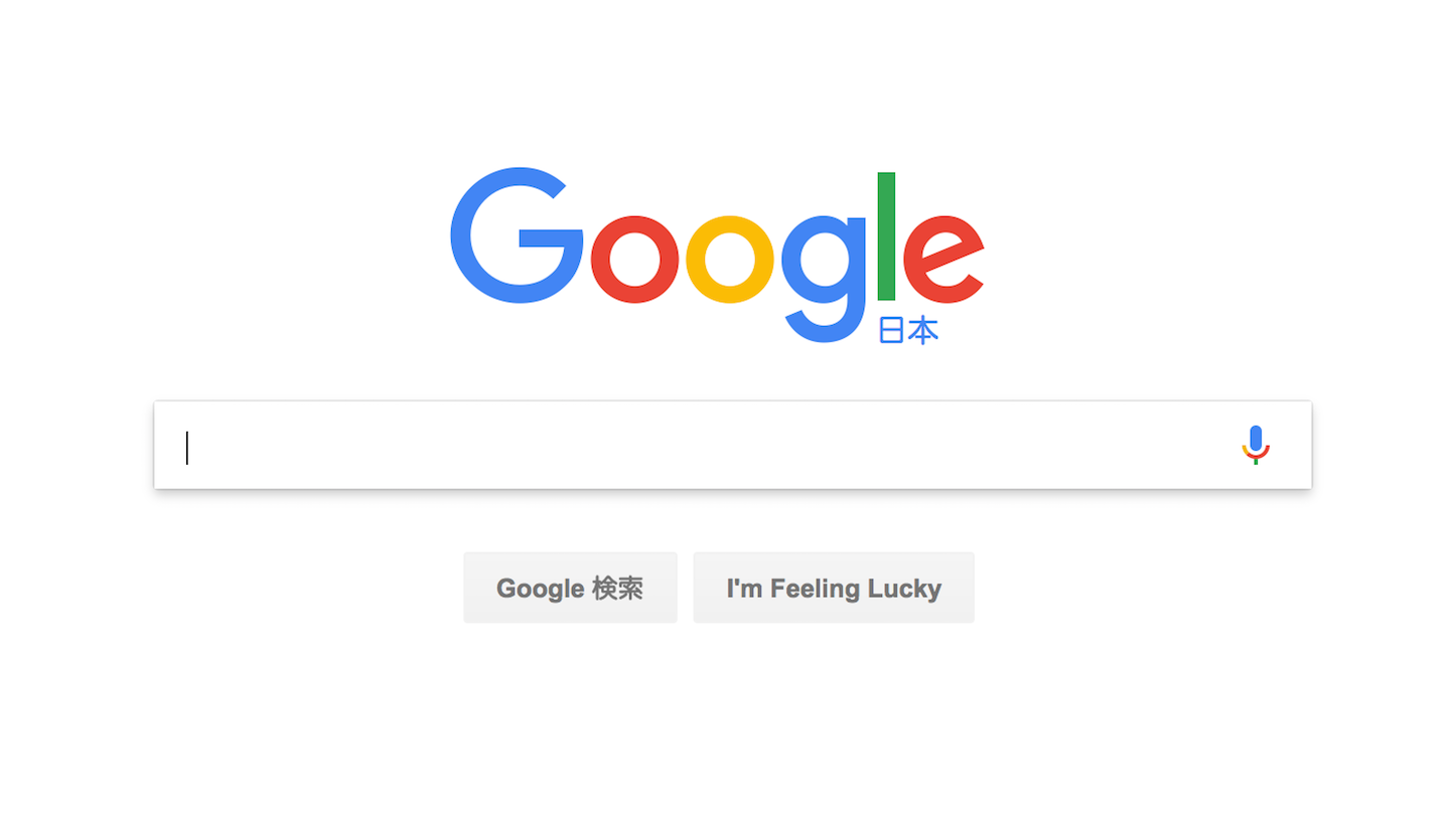 Google Search Japan