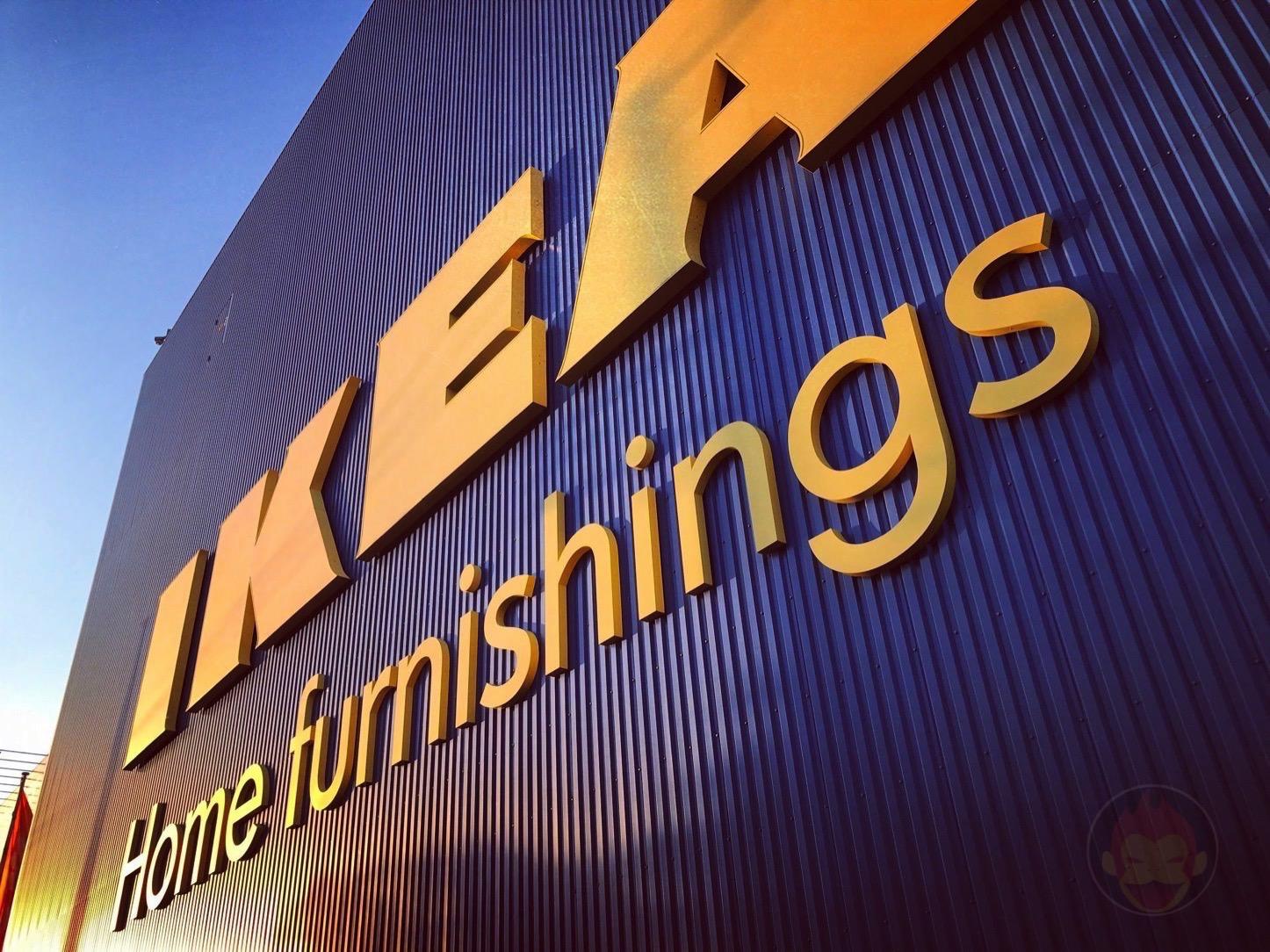 IKEA-Available-at-Amazon.JPG