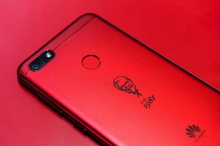 KFC Smartphone by Huawei