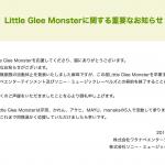 Little-Glee-Monster-Maju.png
