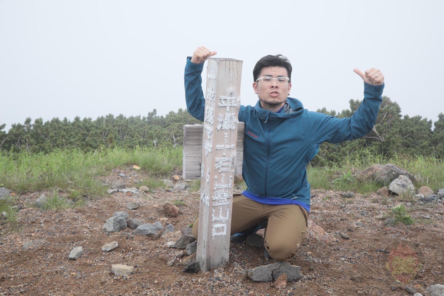 乗鞍新登山道整備2017:どや!