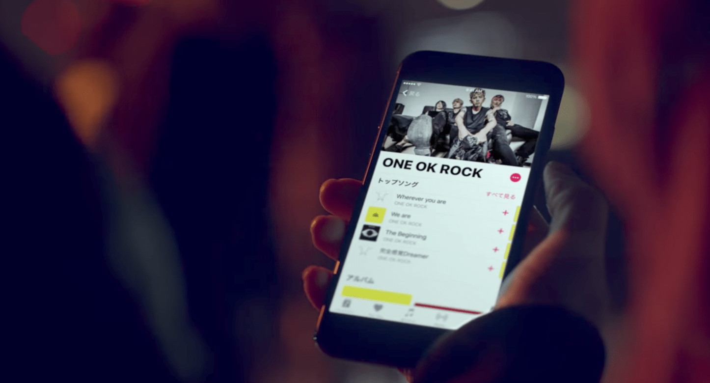 One Ok Rock Apple Music