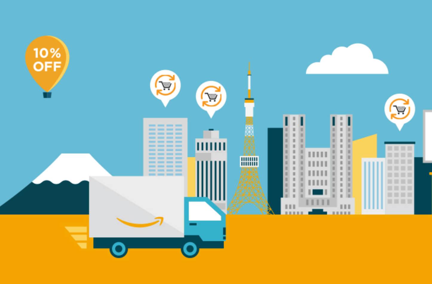 毎月の必需品が最大10%OFFで購入できるAmazonの定期購入サービス「定期おトク便」がリニューアル
