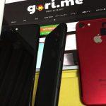 iPhone-Pro-8-Edition-Mockup-GoriMe-03.jpg