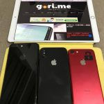 iPhone-Pro-8-Edition-Mockup-GoriMe-11.jpg
