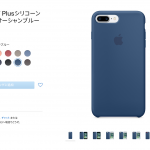 Apple-Acessories-Out-Or-Order.png