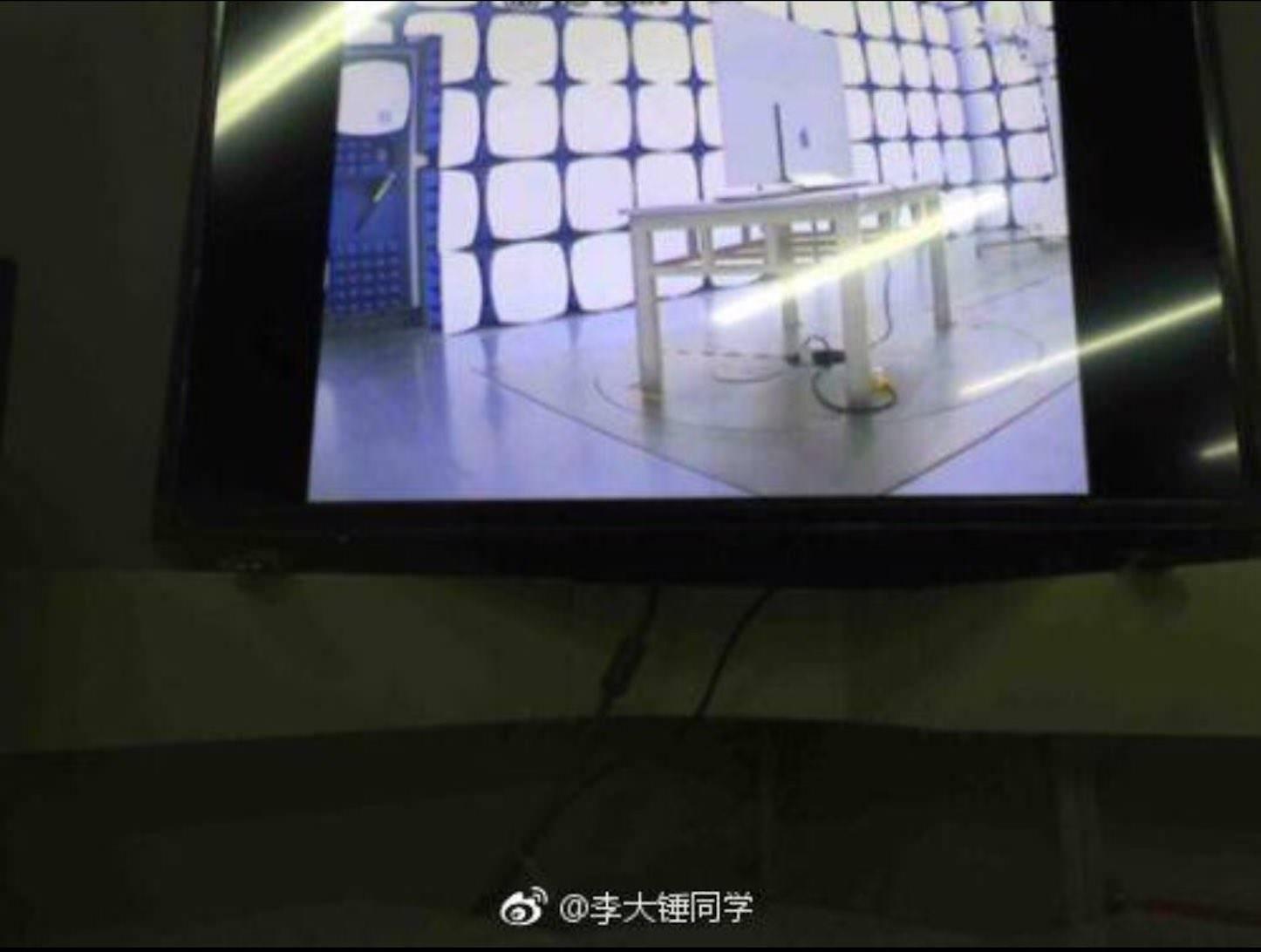 Apple TV Leak Seems Questionable