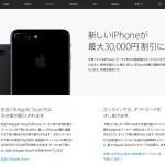 Apple-iPhone-Tradein-Program.png