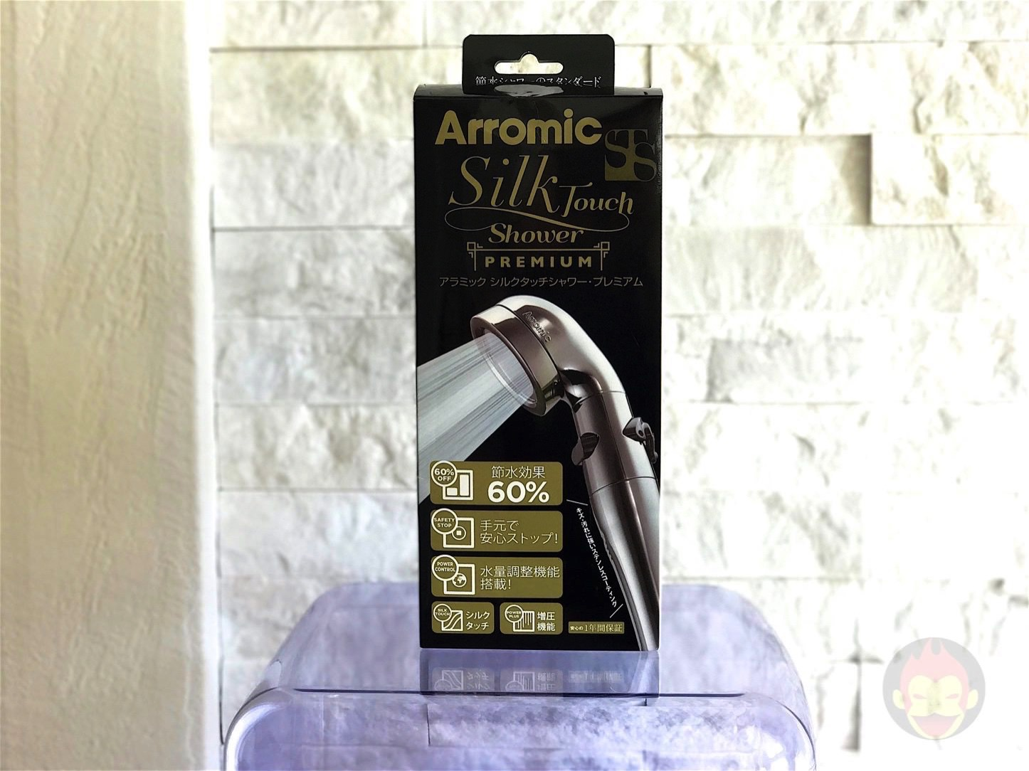 Arromic Slik Touch Shower Premium