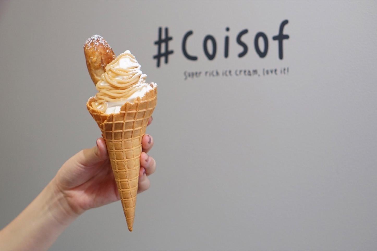 Coisof-Shiro-An-Koi-SoftCream-02.jpg