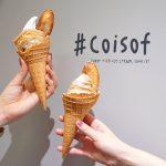 Coisof-Shiro-An-Koi-SoftCream-05.jpg