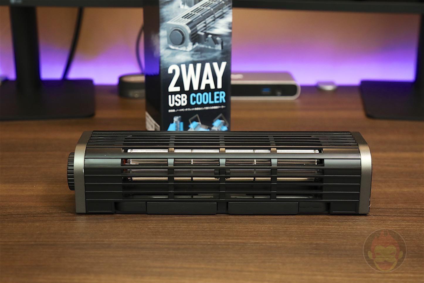USB扇風機 2WAY USB COOLER ブラック FAN-U177BK