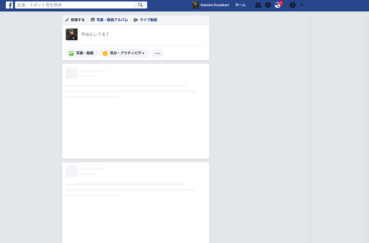 Facebook-down.png