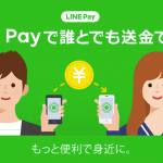 Line-Pay-Payments.png