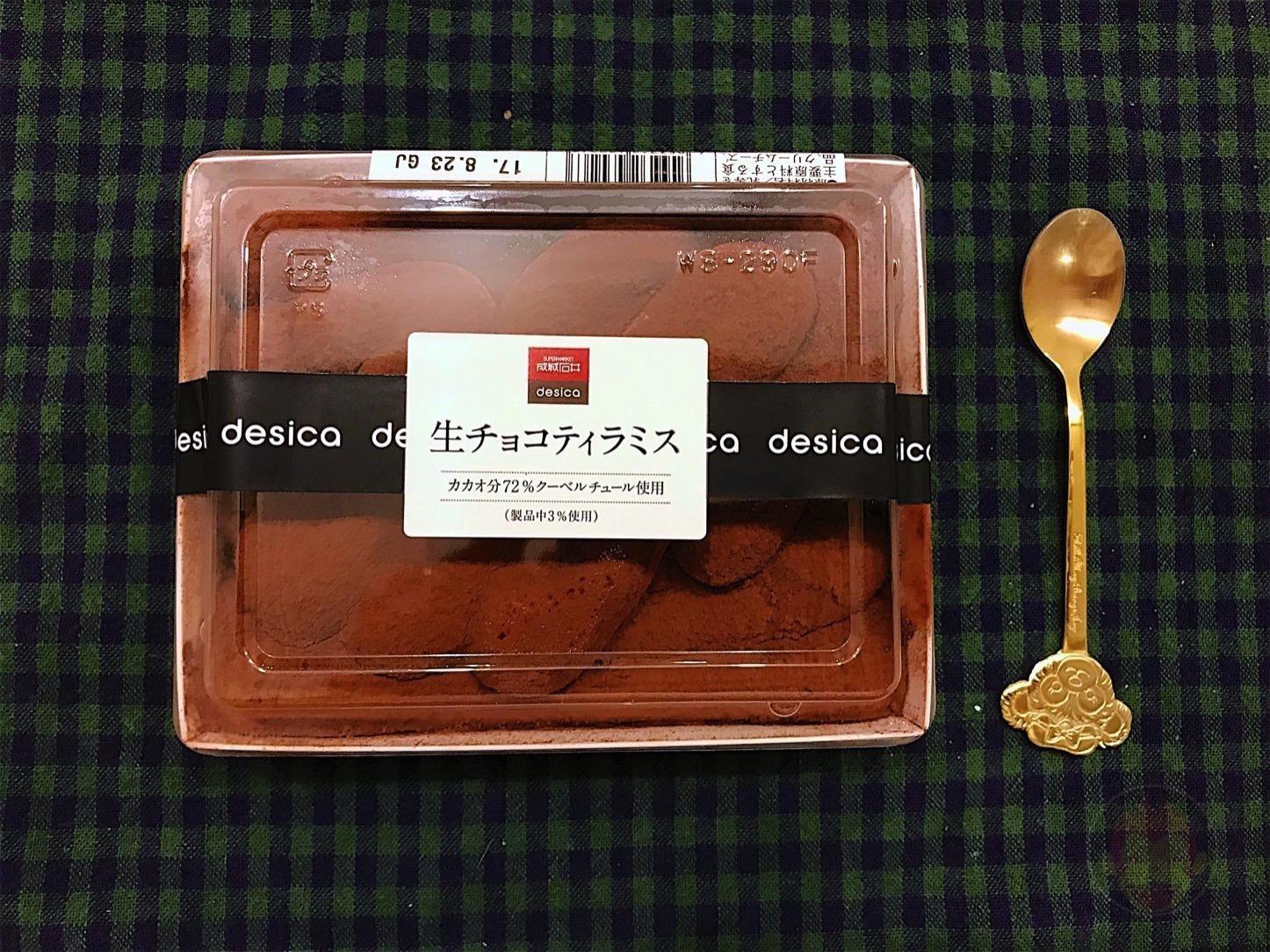 成城石井のチョコレートティラミス