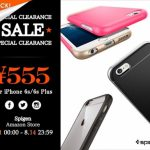 Spigen-iPhone6s-Series-Sale.jpg