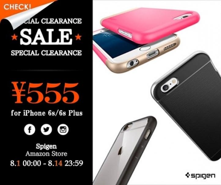 Spigen-iPhone6s-Series-Sale.jpg