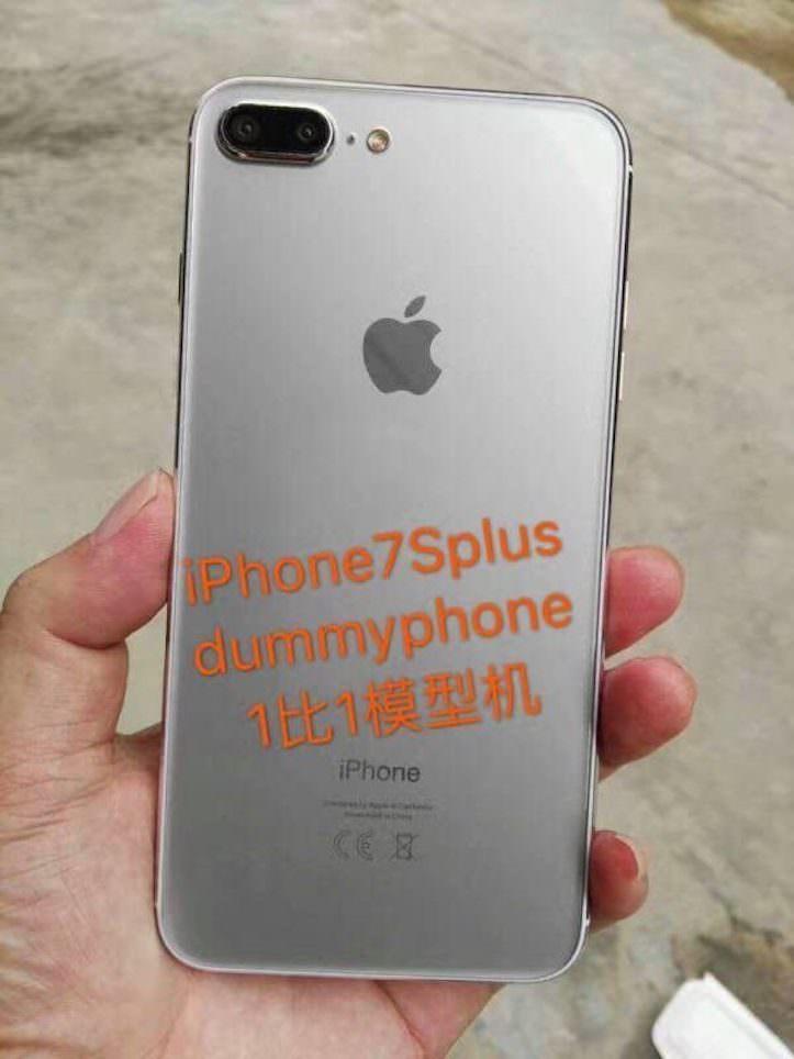 iphone-7s-plus-mockup-1.jpg