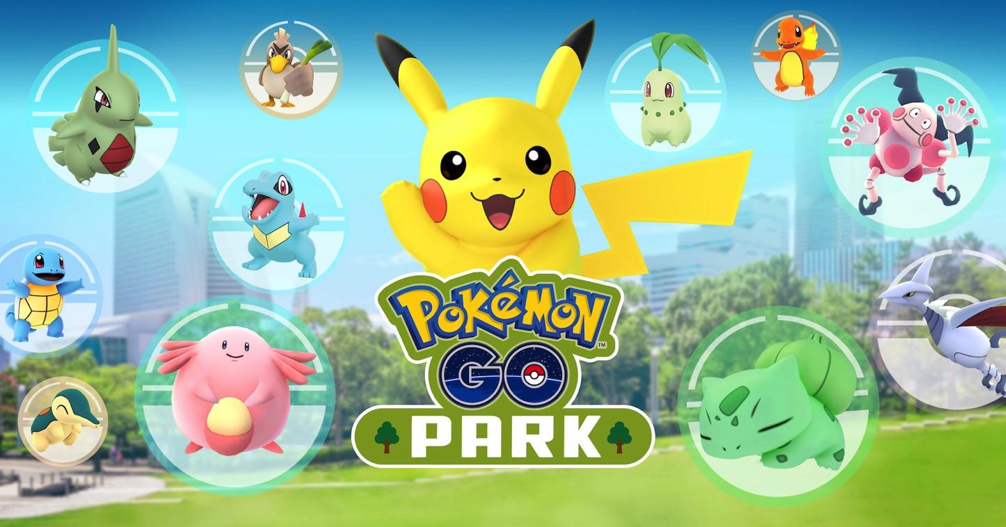 ポケモンgo」公式イベント「pokémon go park」、開催へ | gori