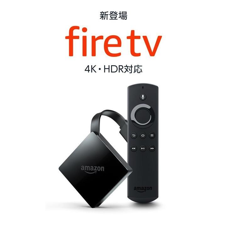 4k-hdr-apple-tv.jpg