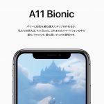 A11-Bionic-Apple