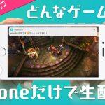 AppStore_1.jpg