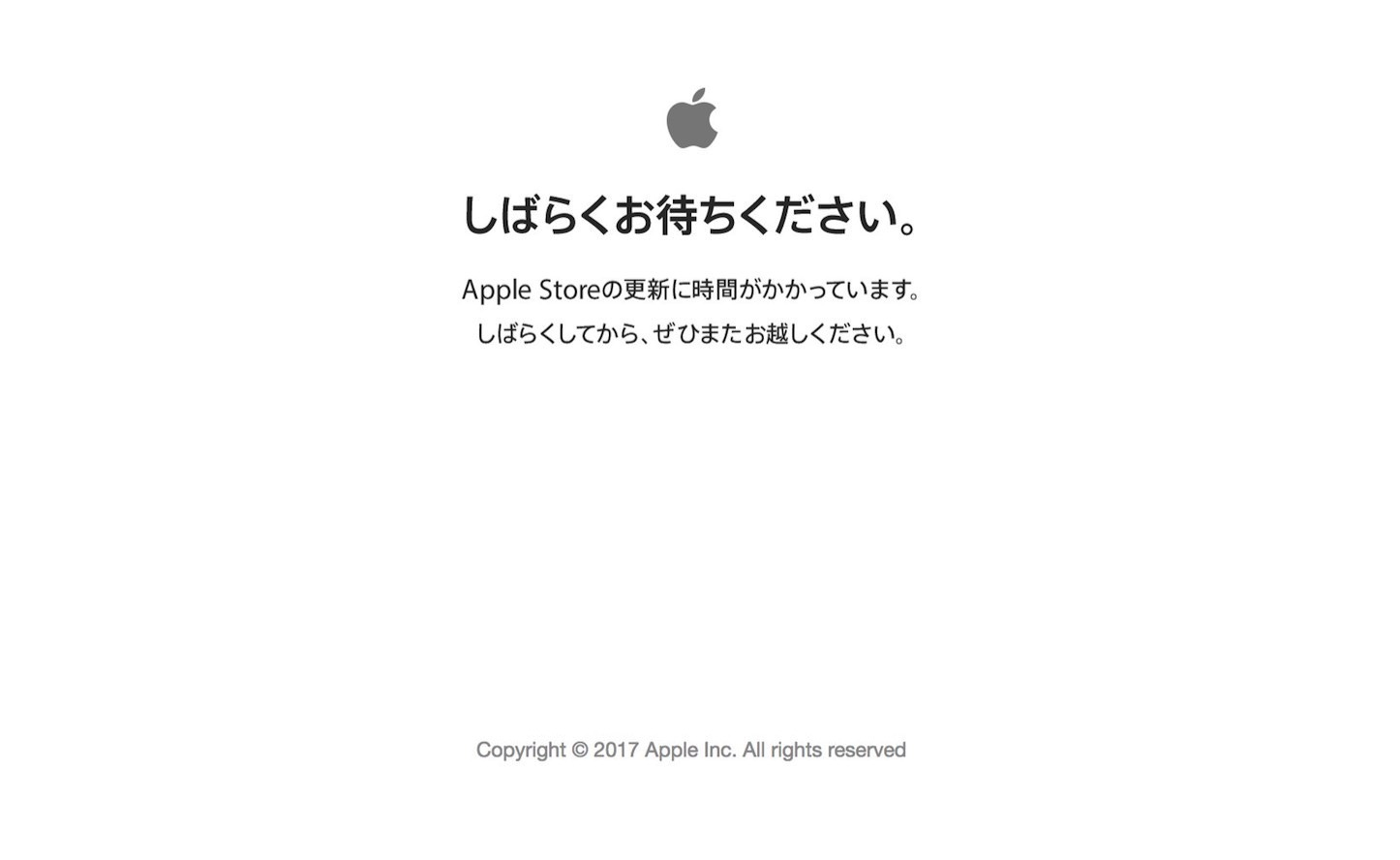 Apple Down for Event