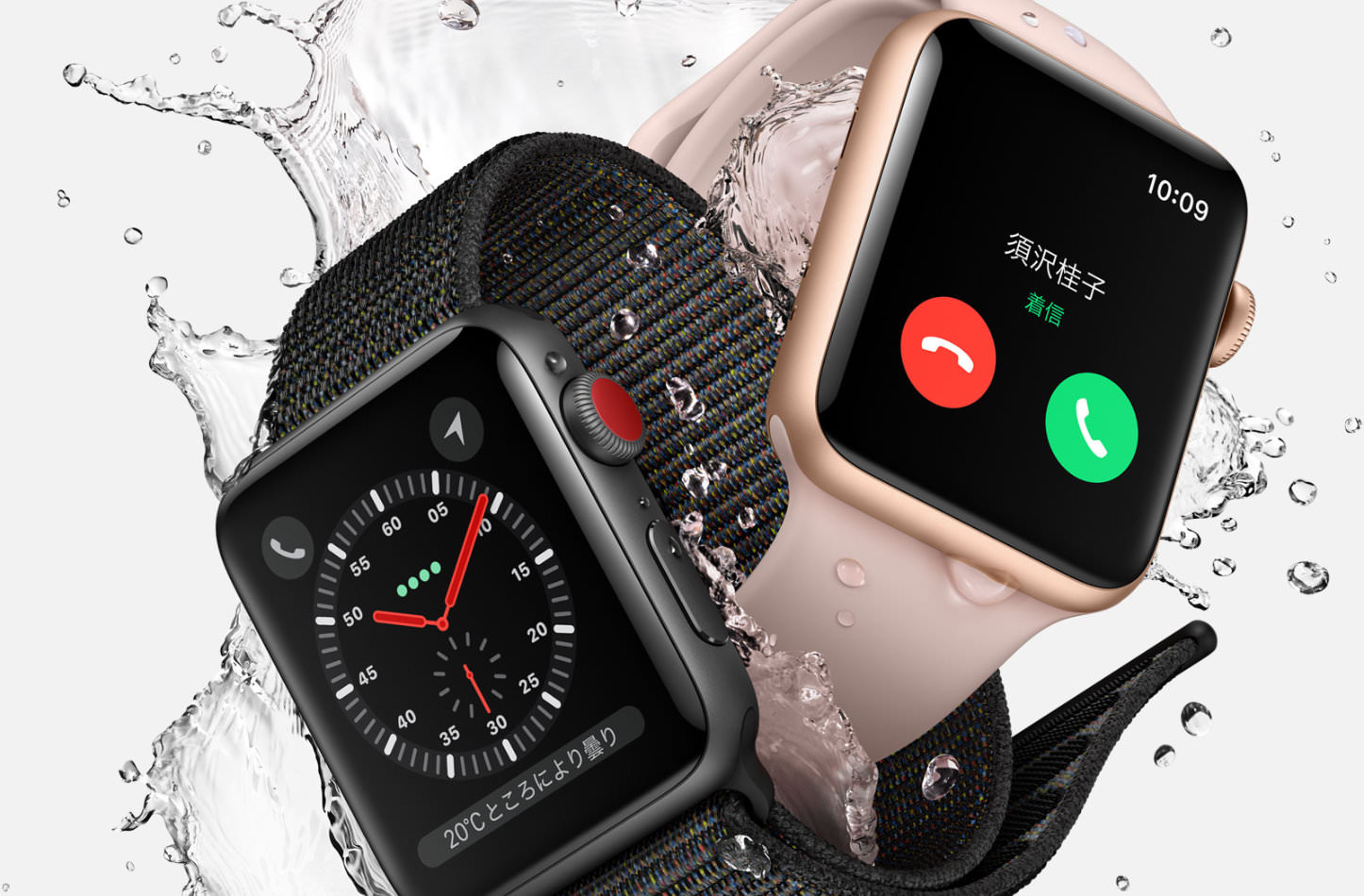 Apple Watch Series 3 or Series 1