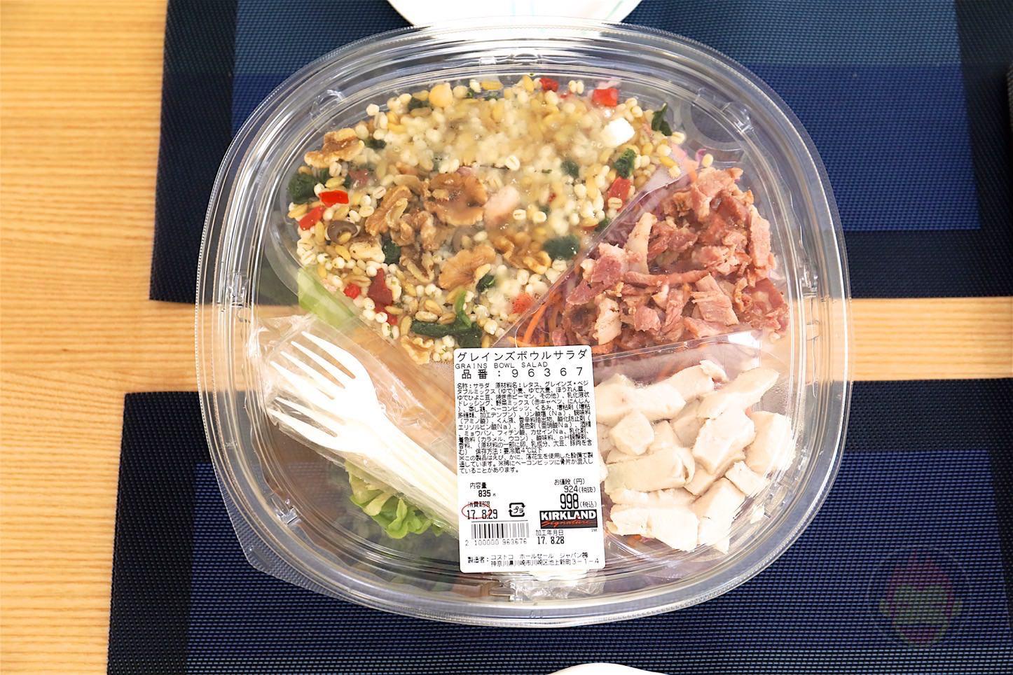 Costoco-Grains-Bowl-Salad-01.jpg