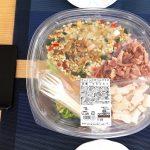 Costoco-Grains-Bowl-Salad-02.jpg