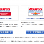 Costoco-ID-01.png