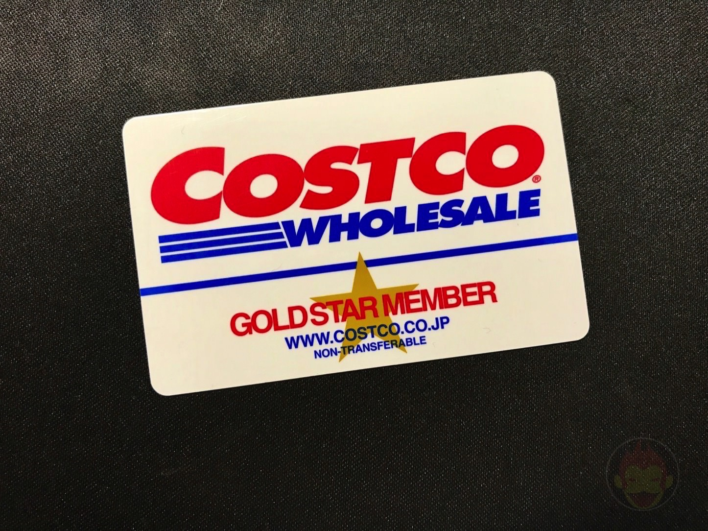 Costoco ID Card