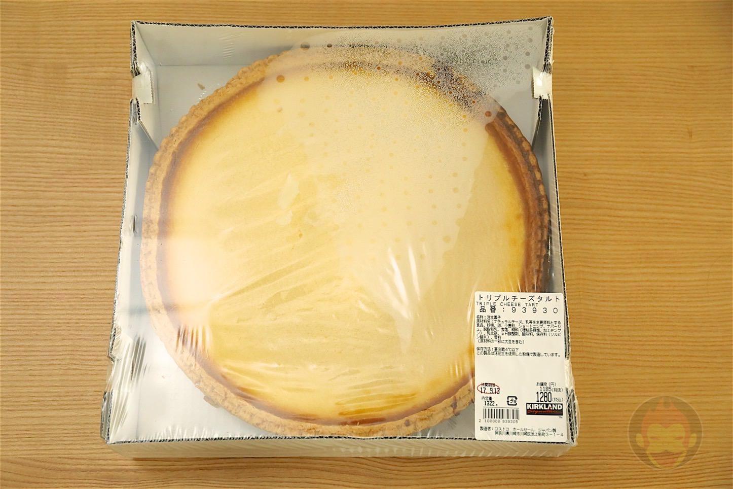 コストコのトリプルチーズタルト