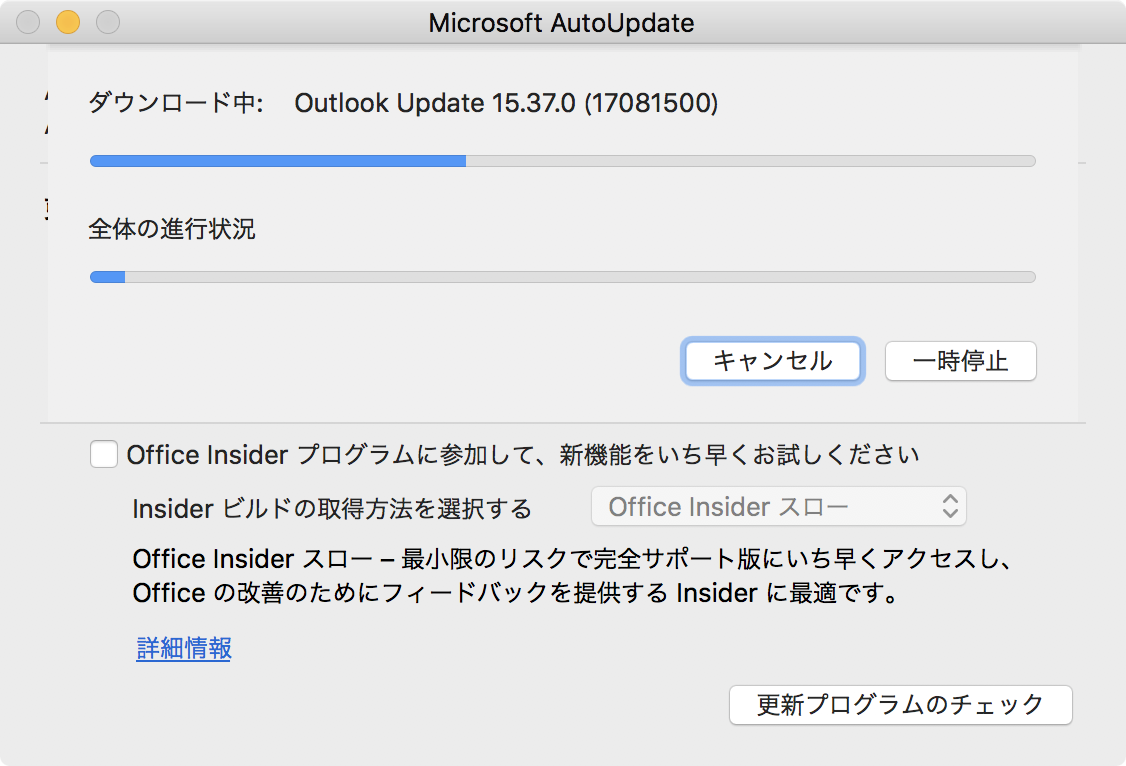How-to-Update-MS-Office-for-Mac-3.png