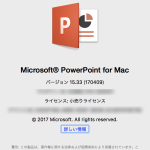 How-to-Update-MS-Office-for-Mac-4.png