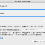 How-to-Update-MS-Office-for-Mac-5.png