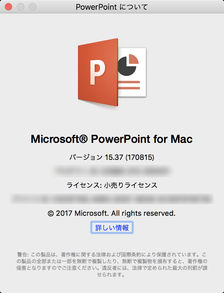 How-to-Update-MS-Office-for-Mac-9.png