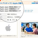 Kyoto-Apple-Store.jpg