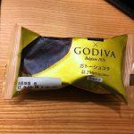 Lawson-Uchi-Cafe-Godiva-01.jpg