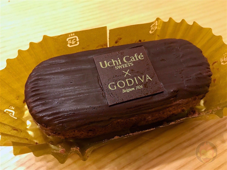 Lawson Uchi Cafe Godiva