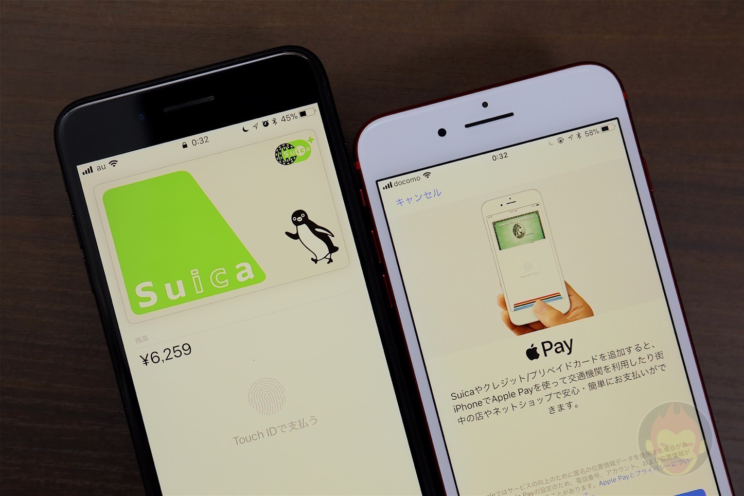 Moving-Suica-from-Old-to-New-iPhone-01