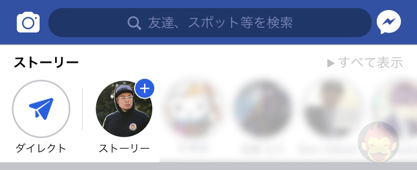 Nobody-Using-Facebook-Stories.png