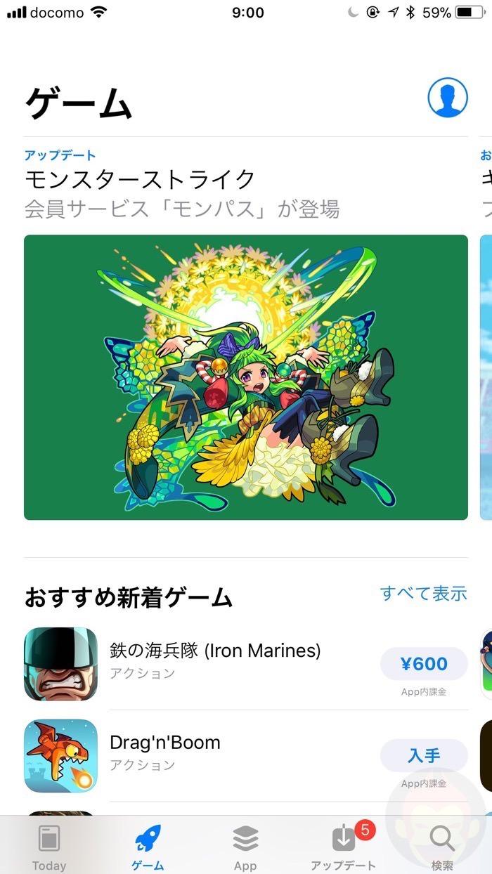 IOS 11 App Store 01