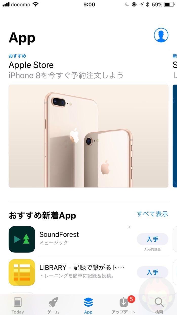 IOS 11 App Store 02