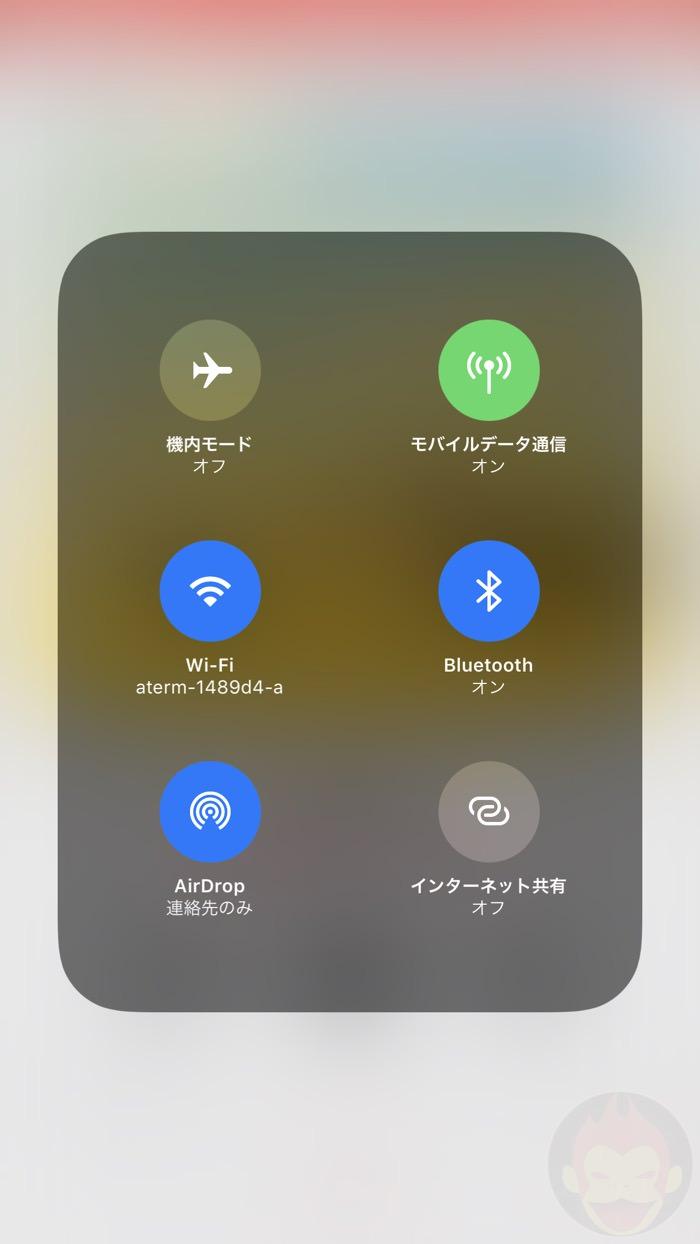iOS 11 の新機能まとめ