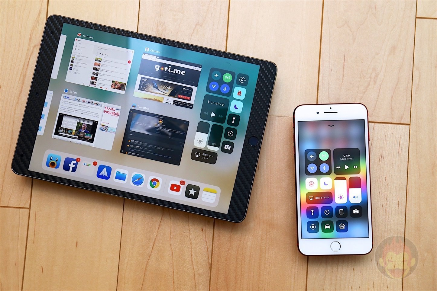 IOS 11 Released 03