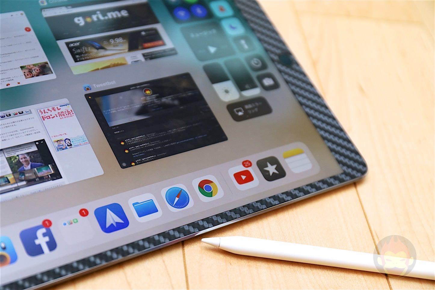 IOS 11 Released 04