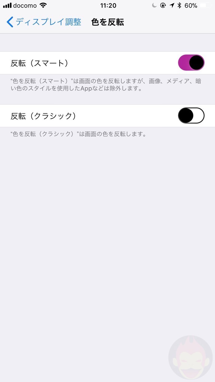 iOS11-New-Features-and-Settings-33.jpg